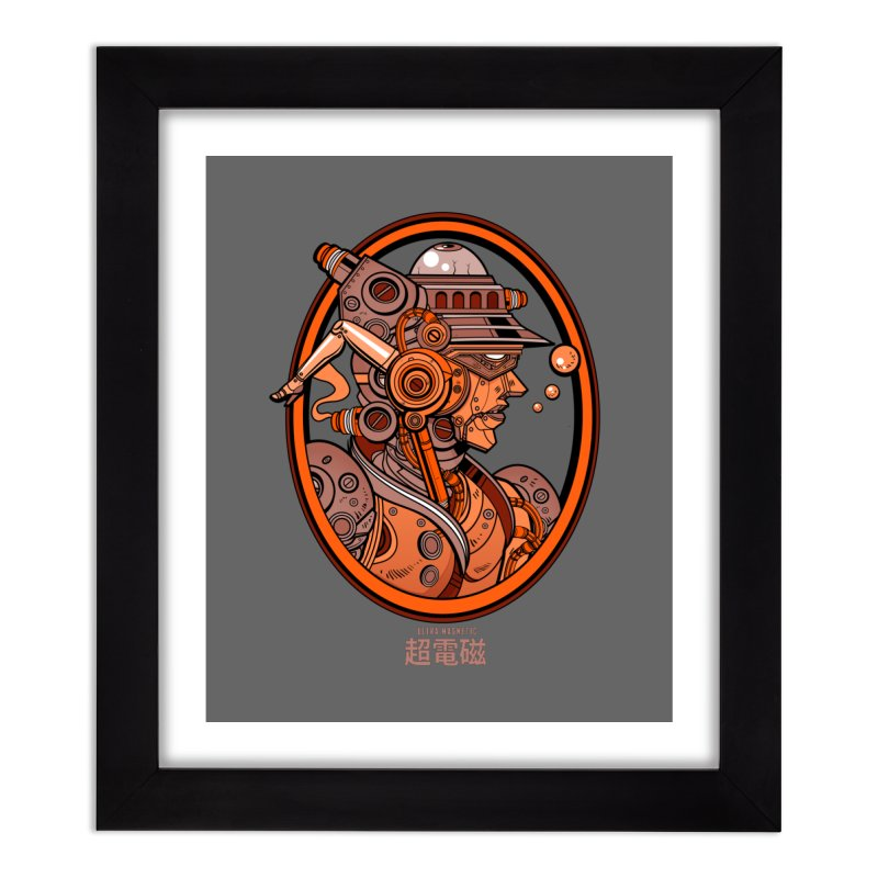 Ultra Magnetic Cameo Home Framed Fine Art Print by Jesse Philips' Artist Shop