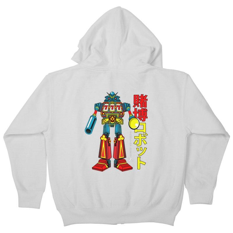 Super Slot-Bot Gamblor Kids Zip-Up Hoody by Jesse Philips' Artist Shop