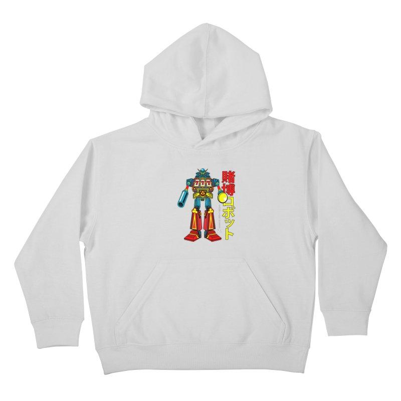 Super Slot-Bot Gamblor Kids Pullover Hoody by Jesse Philips' Artist Shop