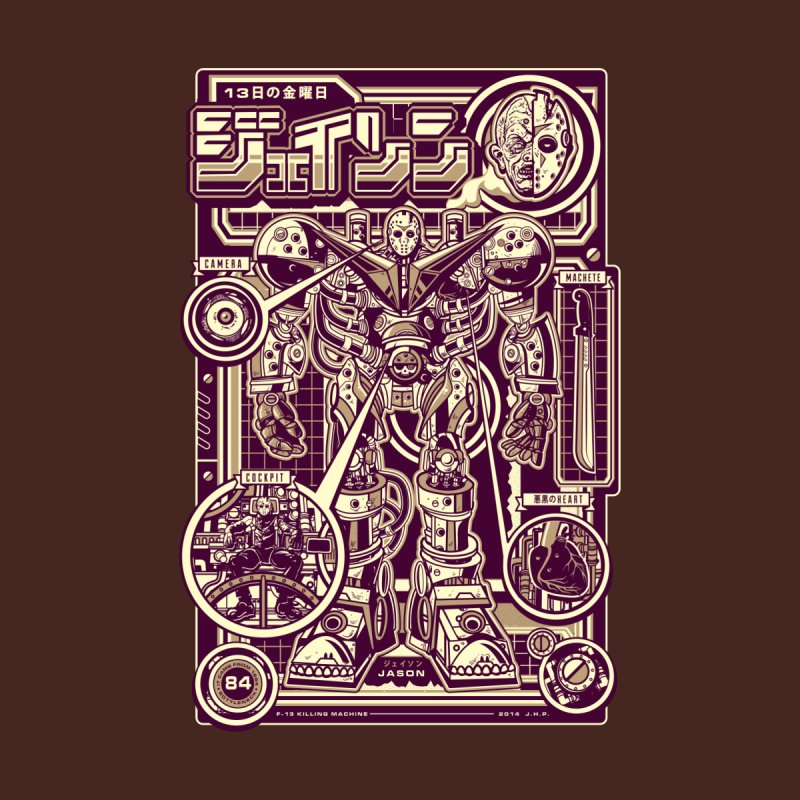 F-13 Robo-Jason Men's Baseball Triblend T-Shirt by Jesse Philips' Artist Shop