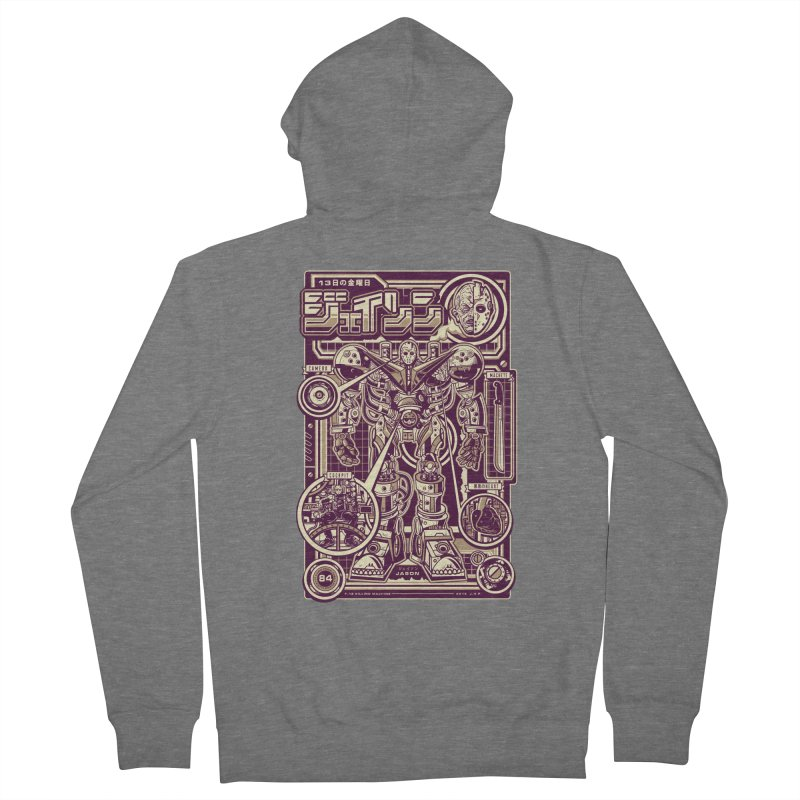 F-13 Robo-Jason Men's French Terry Zip-Up Hoody by Jesse Philips' Artist Shop