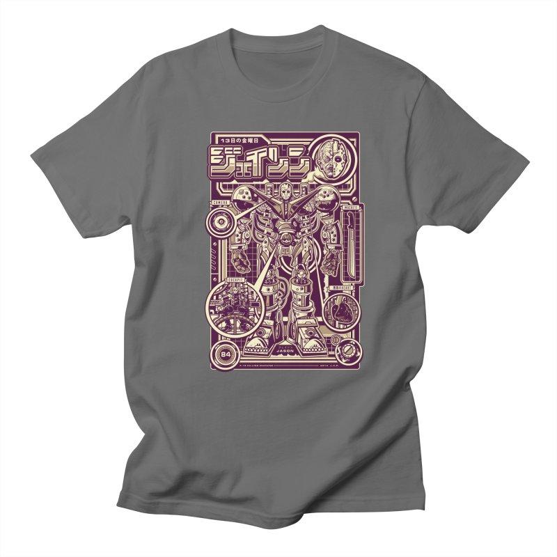 F-13 Robo-Jason Men's T-Shirt by Jesse Philips' Artist Shop