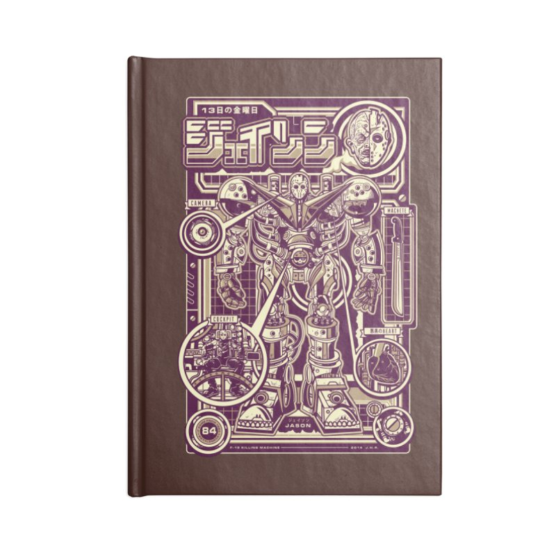 F-13 Robo-Jason Accessories Notebook by Jesse Philips' Artist Shop