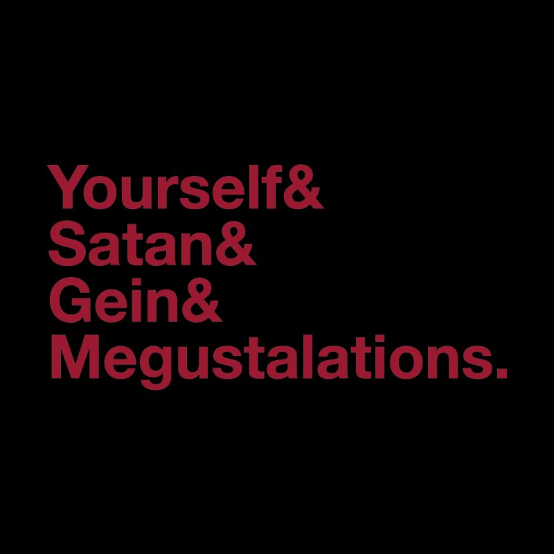 Hail Yourself, Hail Satan, Hail Gein & Megustalations - blood red by Jessika Savage Artist Shop