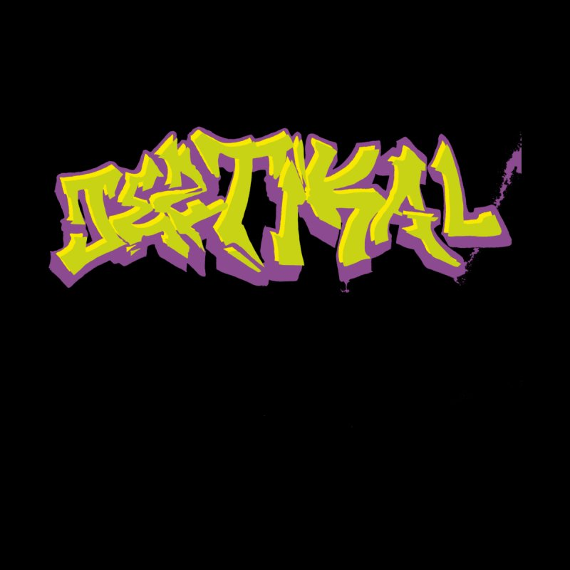"Jeztikal - ""L'Enfant Terrible"" Accessories Sticker by jeztikal's Artist Shop"