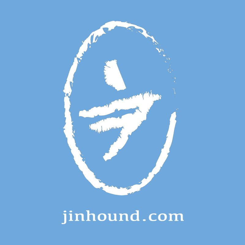 JINHOUND Men's T-Shirt by jinhound's Artist Shop