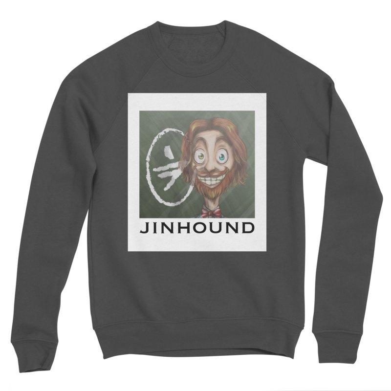 ...then it got weirder...(Oscar de Fraisanges 2) Women's Sponge Fleece Sweatshirt by jinhound's Artist Shop