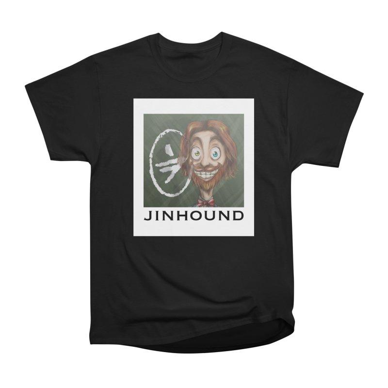 ...then it got weirder...(Oscar de Fraisanges 2) Women's Heavyweight Unisex T-Shirt by jinhound's Artist Shop
