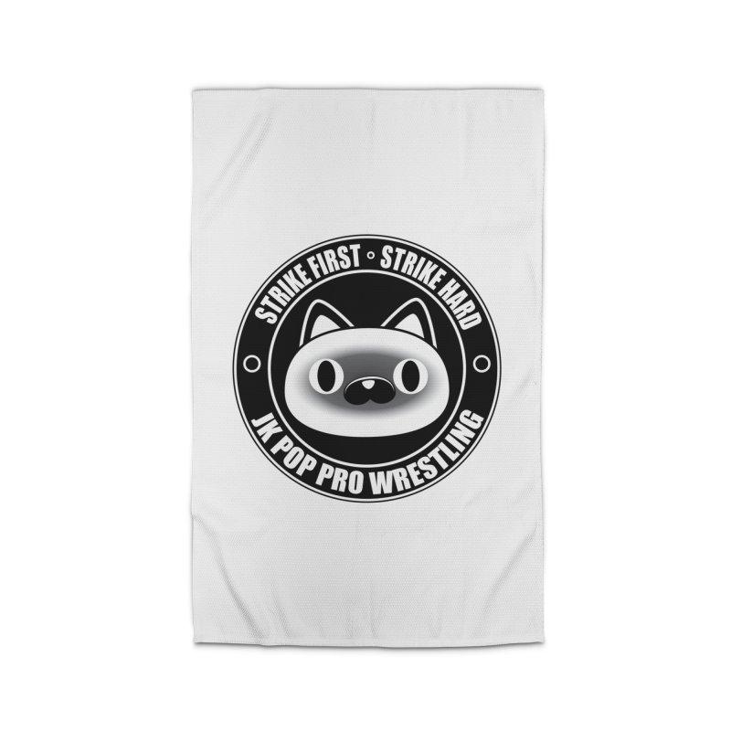 Japan Logo Home Rug by jkpopprowrestling's Artist Shop