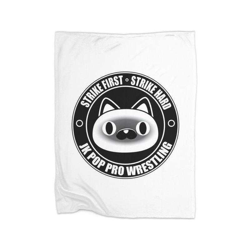 Japan Logo Home Fleece Blanket Blanket by jkpopprowrestling's Artist Shop