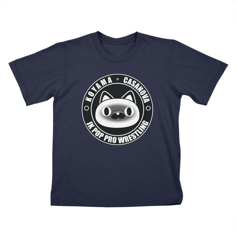 Japan Names Logo Kids T-Shirt by jkpopprowrestling's Artist Shop