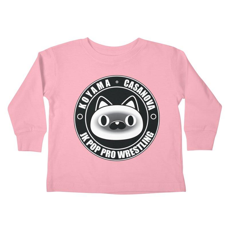 Japan Names Logo Kids Toddler Longsleeve T-Shirt by jkpopprowrestling's Artist Shop