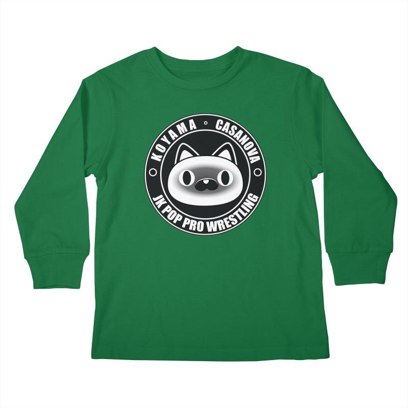 Japan Names Logo Kids Longsleeve T-Shirt by jkpopprowrestling's Artist Shop
