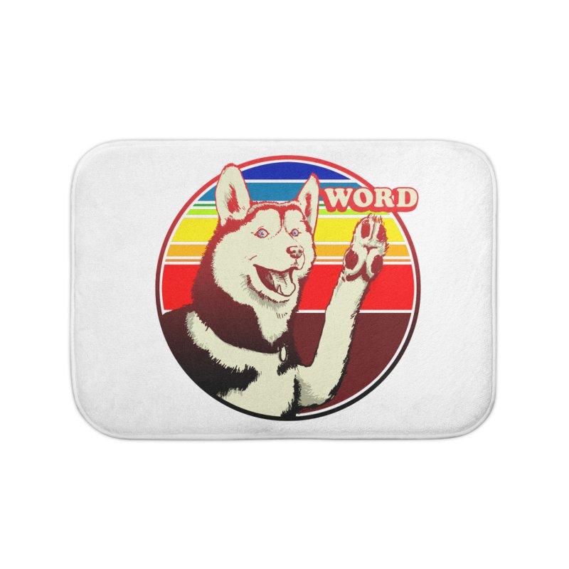 Word Dog Home Bath Mat by Joe Abboreno's Artist Shop