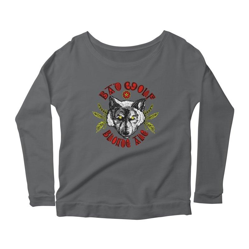 Bad Wolf Blonde Ale Women's Scoop Neck Longsleeve T-Shirt by Magickal Vision: The Art of Jolie E. Bonnette