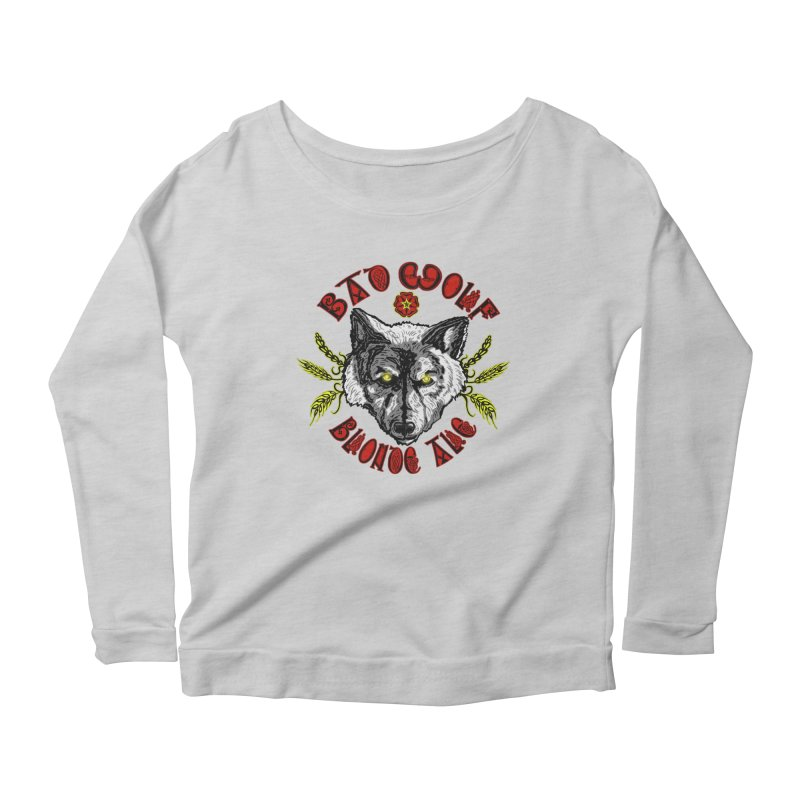 Bad Wolf Blonde Ale Women's Longsleeve Scoopneck  by Magickal Vision: The Art of Jolie E. Bonnette