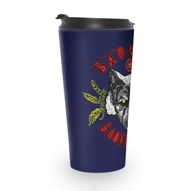 Bad Wolf Blonde Ale Accessories Travel Mug by Magickal Vision: The Art of Jolie E. Bonnette