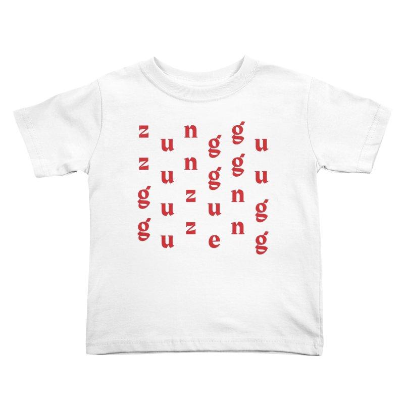 Yellowman nuh bwoy Kids Toddler T-Shirt by Jon Gerlach's Artist Shop