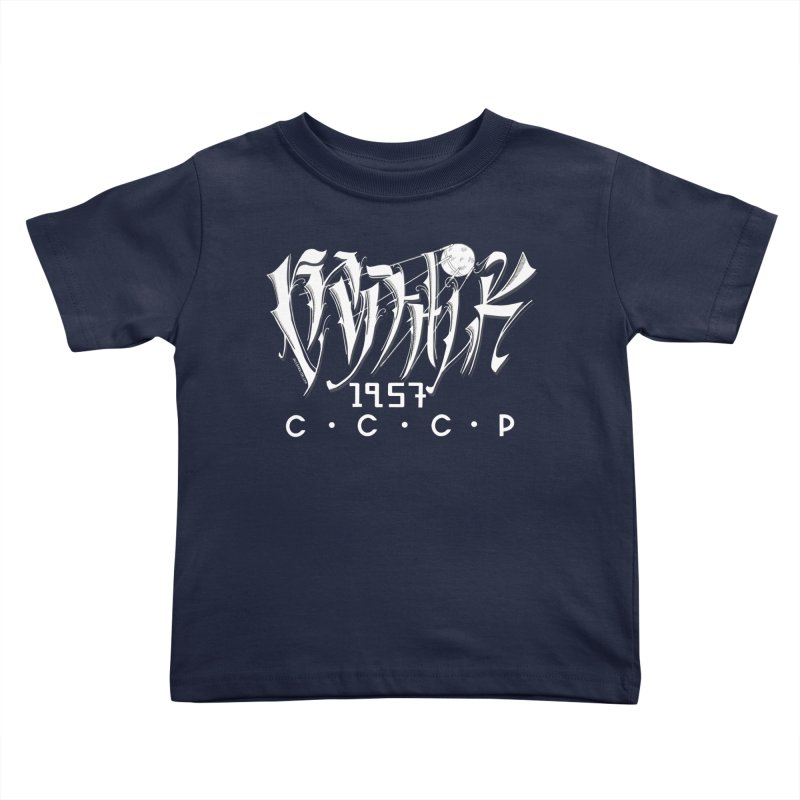Sputnik Kids Toddler T-Shirt by Juleah Kaliski Designs