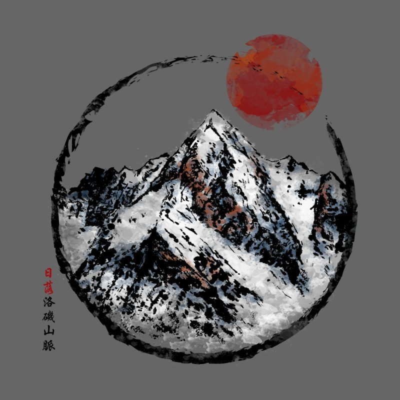 Sunset in Rocky Mountain Men's T-Shirt by Jun087