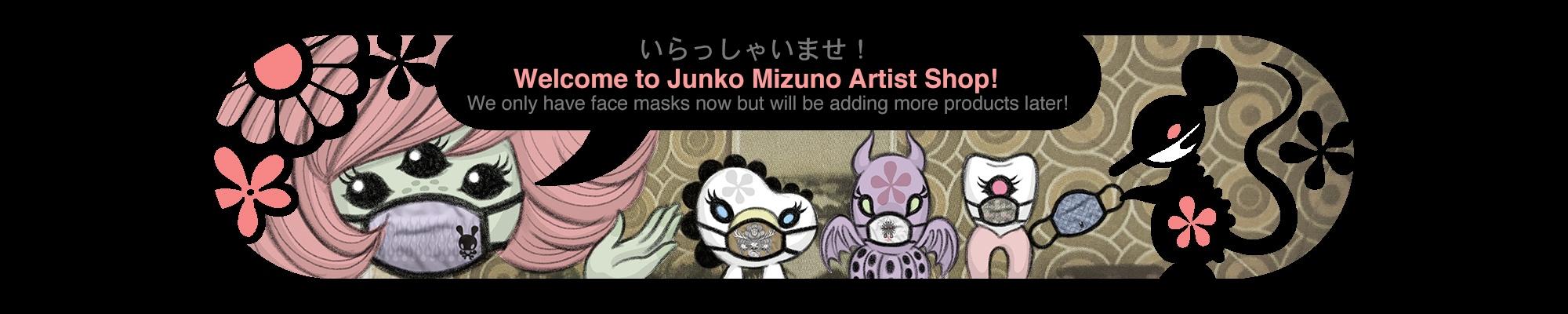 junkomizuno Cover