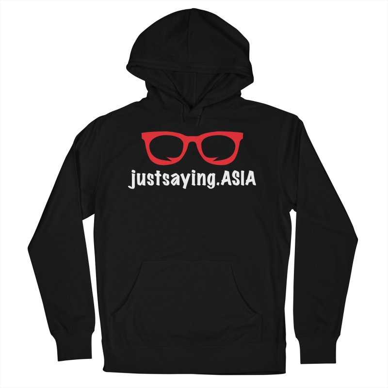justsaying.ASIA Emblem Men's French Terry Pullover Hoody by Swag Stop by justsaying.ASIA