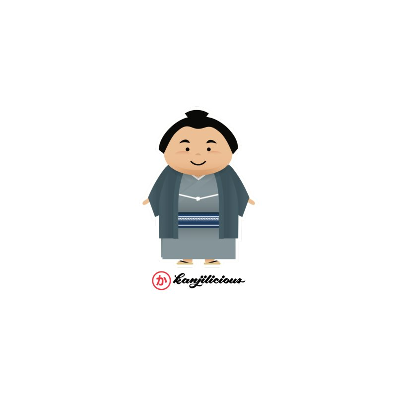Yokozuna Women's Fitted T-Shirt by Kanjilicious Artist Shop