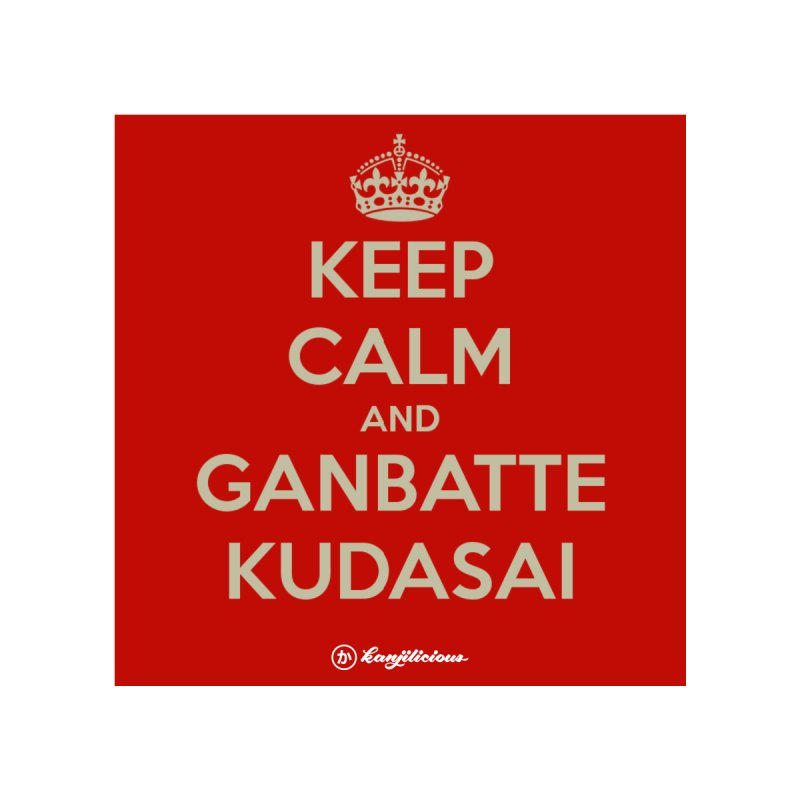 Keep Calm and Ganbatte Kudasai Women's Longsleeve T-Shirt by Kanjilicious Artist Shop