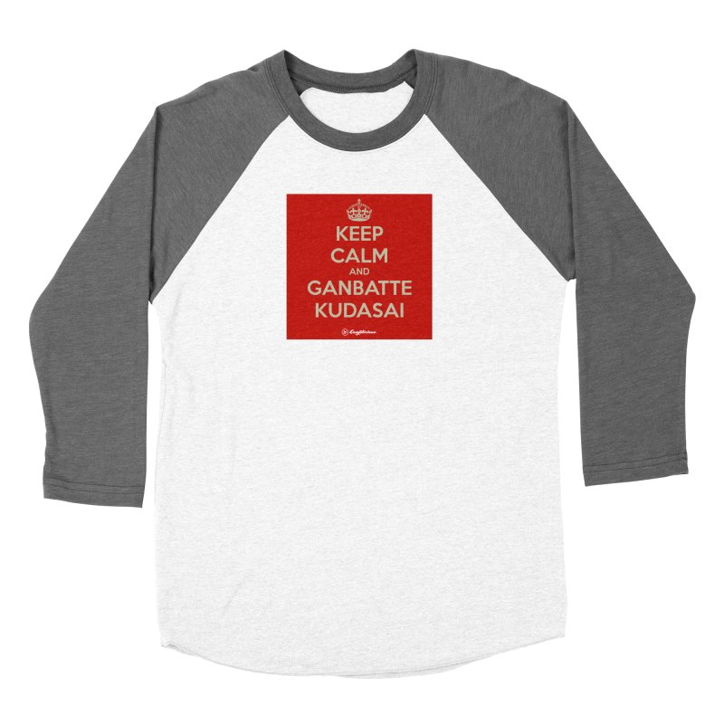 Keep Calm and Ganbatte Kudasai Women's Longsleeve T-Shirt by Kanjilicious Artist Shop