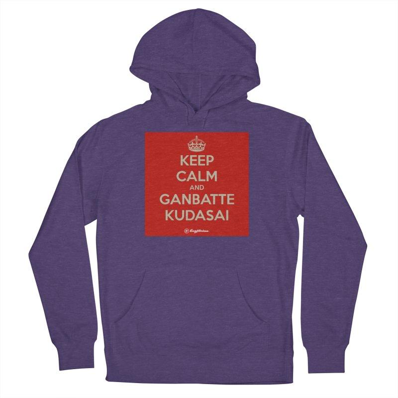 Keep Calm and Ganbatte Kudasai Women's Pullover Hoody by Kanjilicious Artist Shop