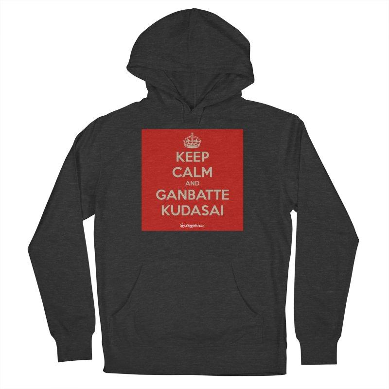 Keep Calm and Ganbatte Kudasai Men's Pullover Hoody by Kanjilicious Artist Shop