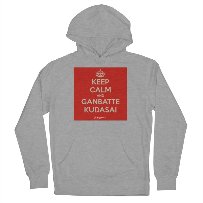 Keep Calm and Ganbatte Kudasai Men's French Terry Pullover Hoody by Kanjilicious Artist Shop