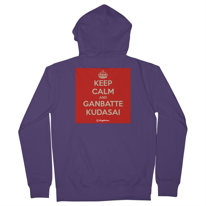 Keep Calm and Ganbatte Kudasai Women's Zip-Up Hoody by Kanjilicious Artist Shop