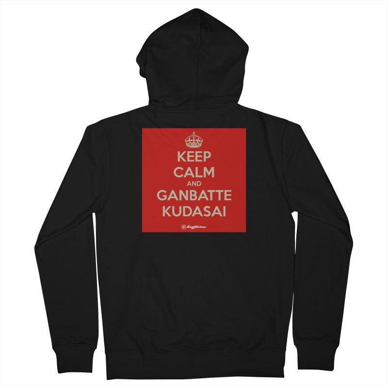 Keep Calm and Ganbatte Kudasai Men's Zip-Up Hoody by Kanjilicious Artist Shop