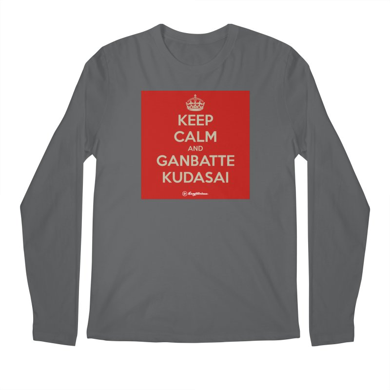 Keep Calm and Ganbatte Kudasai Men's Longsleeve T-Shirt by Kanjilicious Artist Shop