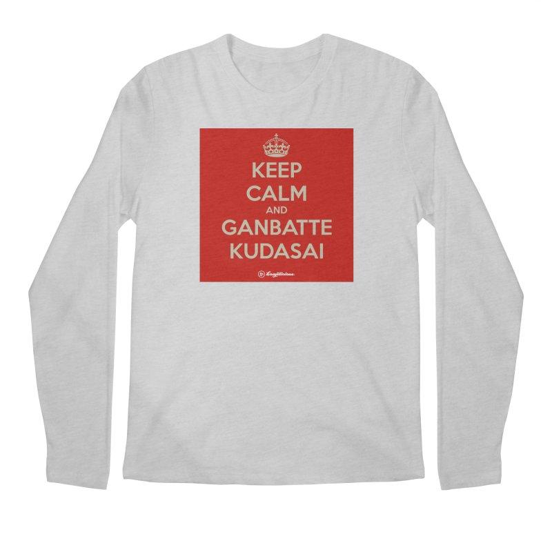 Keep Calm and Ganbatte Kudasai Men's Regular Longsleeve T-Shirt by Kanjilicious Artist Shop