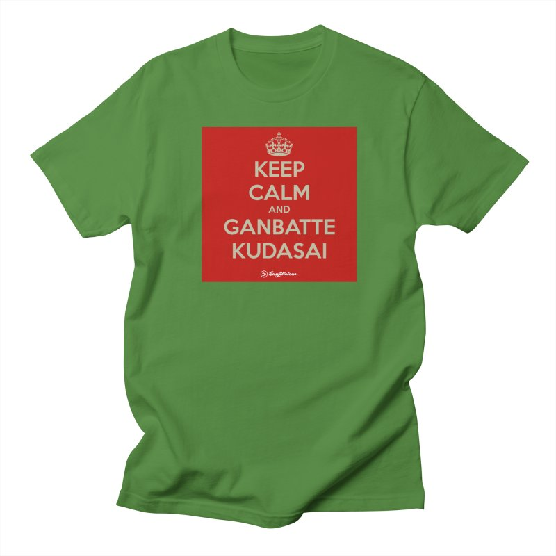 Keep Calm and Ganbatte Kudasai Men's T-Shirt by Kanjilicious Artist Shop