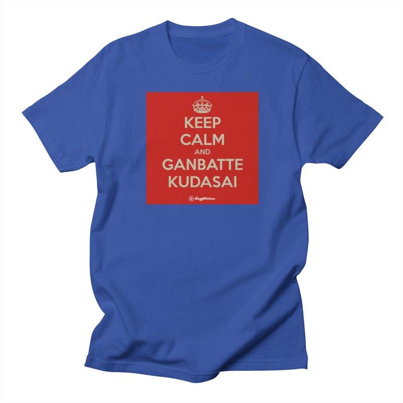 Keep Calm and Ganbatte Kudasai Women's Regular Unisex T-Shirt by Kanjilicious Artist Shop