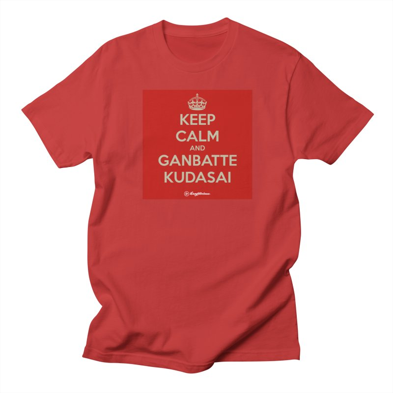 Keep Calm and Ganbatte Kudasai Men's T-Shirt by Kanjilicious Artist Shop