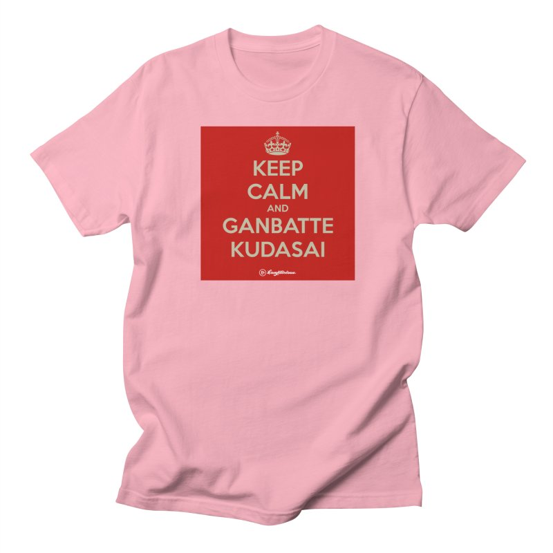 Keep Calm and Ganbatte Kudasai in Women's Regular Unisex T-Shirt Light Pink by Kanjilicious Artist Shop