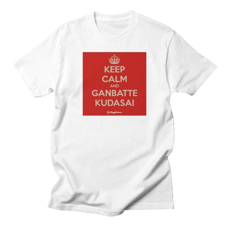 Keep Calm and Ganbatte Kudasai Men's Regular T-Shirt by Kanjilicious Artist Shop