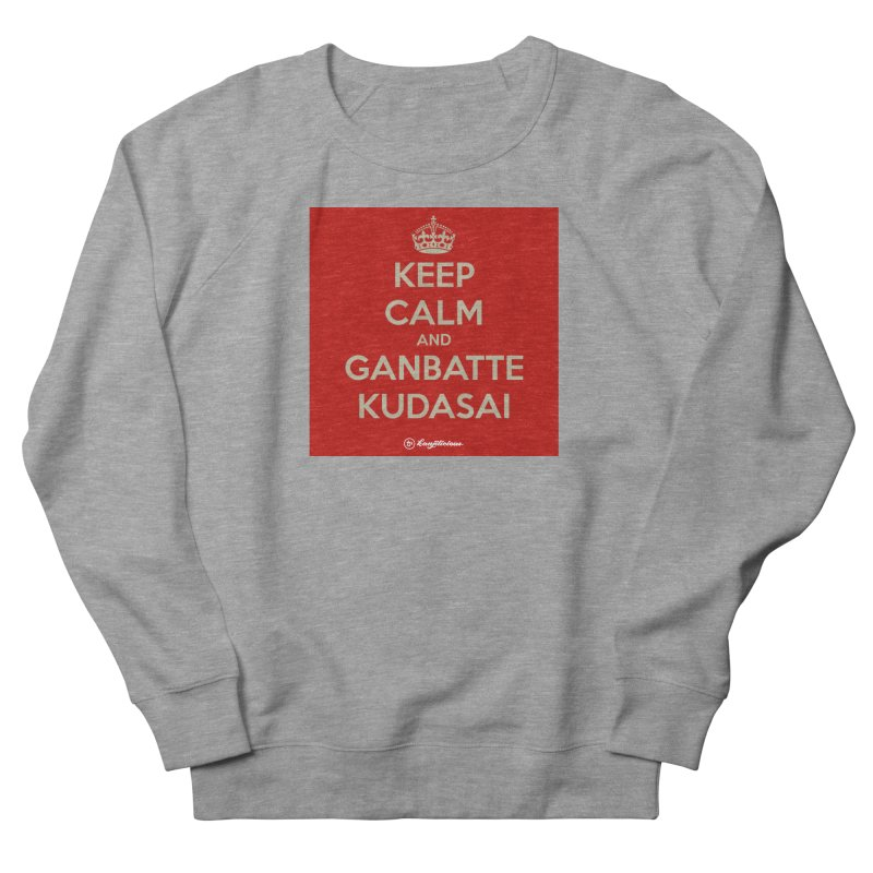 Keep Calm and Ganbatte Kudasai Men's French Terry Sweatshirt by Kanjilicious Artist Shop