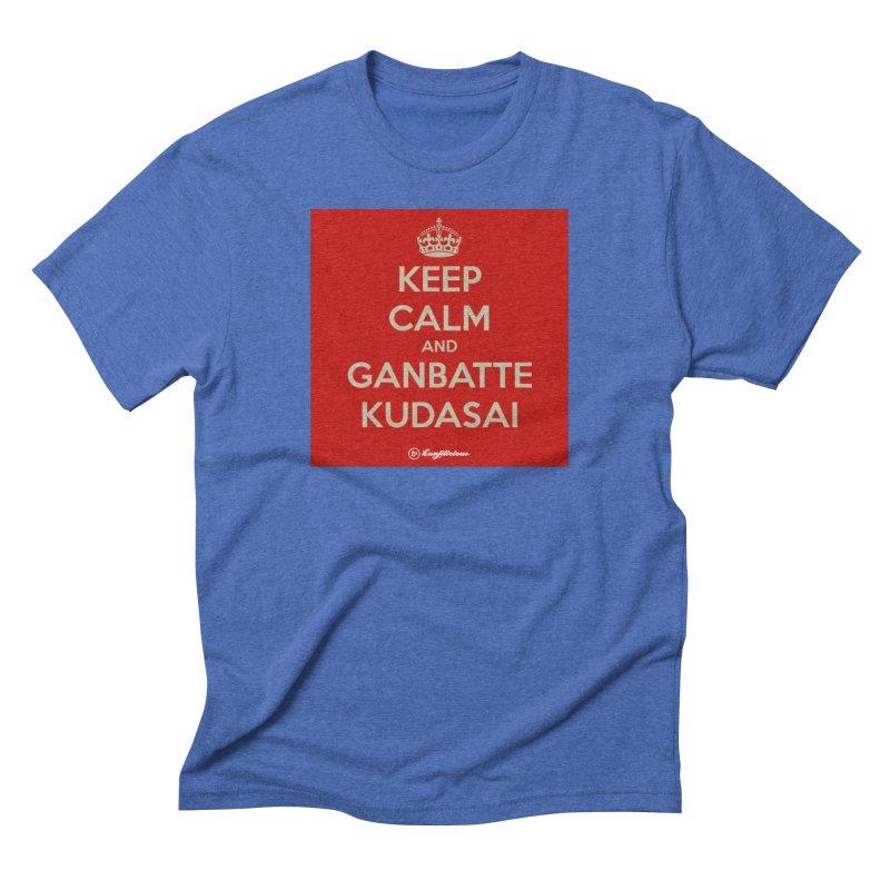 Keep Calm and Ganbatte Kudasai Men's Triblend T-Shirt by Kanjilicious Artist Shop
