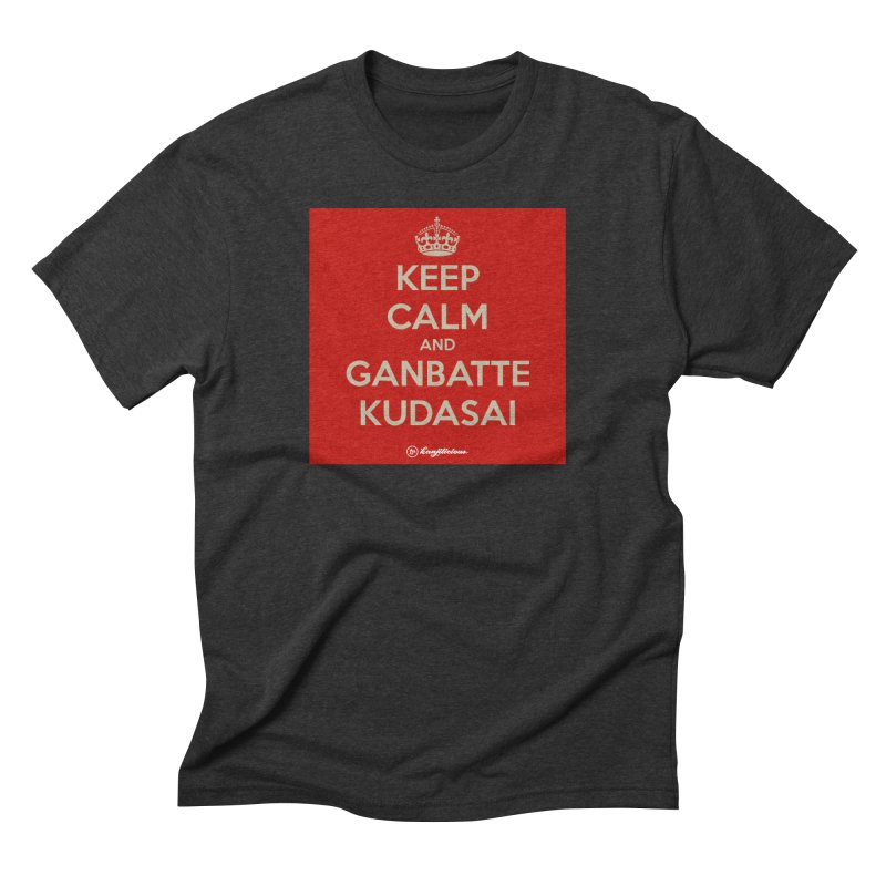 Keep Calm and Ganbatte Kudasai Men's Triblend T-shirt by Kanjilicious Artist Shop