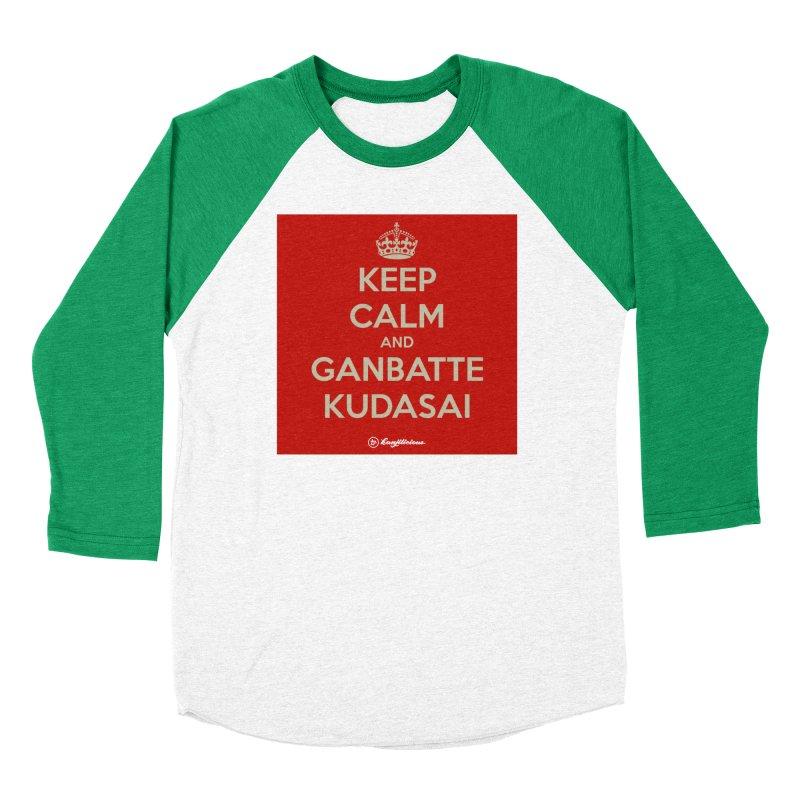 Keep Calm and Ganbatte Kudasai Men's Baseball Triblend Longsleeve T-Shirt by Kanjilicious Artist Shop