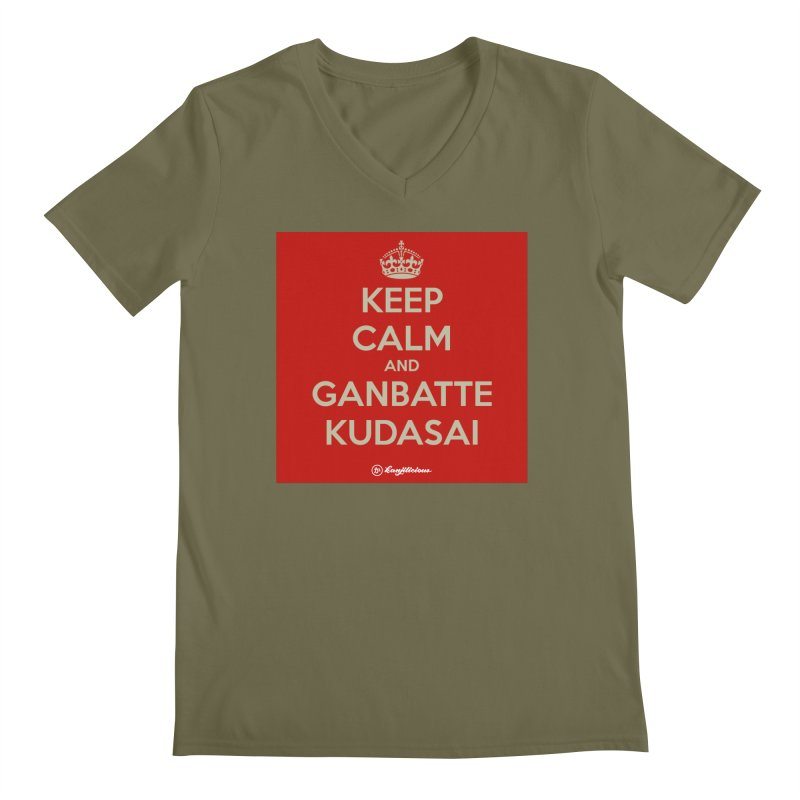 Keep Calm and Ganbatte Kudasai Men's V-Neck by Kanjilicious Artist Shop