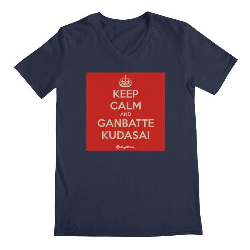 Keep Calm and Ganbatte Kudasai Men's Regular V-Neck by Kanjilicious Artist Shop