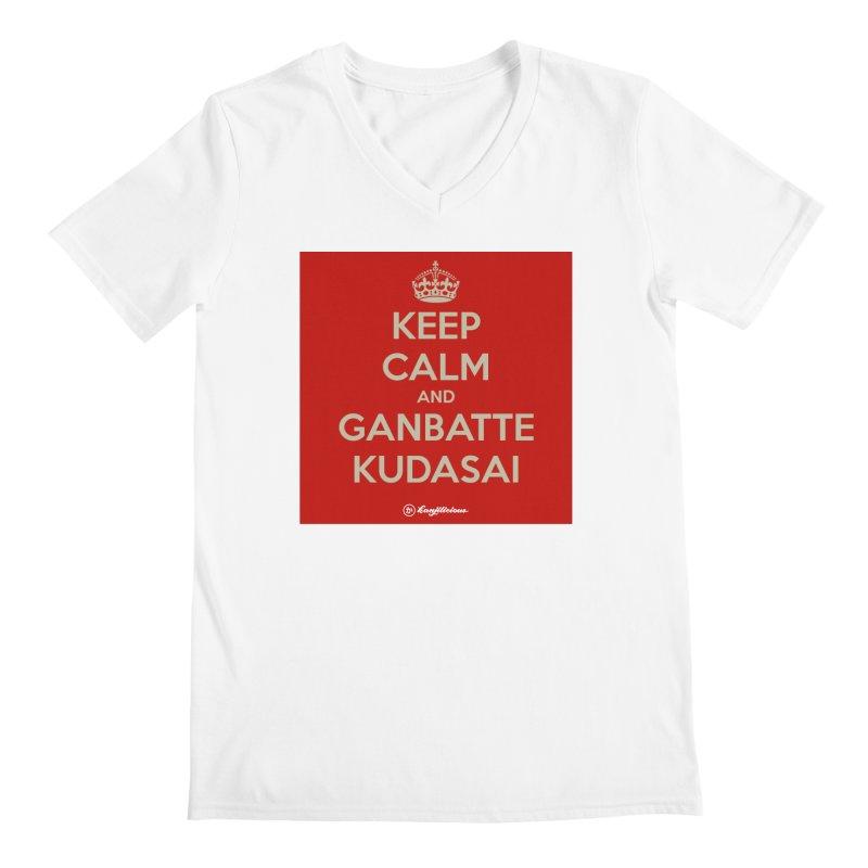Keep Calm and Ganbatte Kudasai Men's V-Neck by Kanjilicious Artist Shop