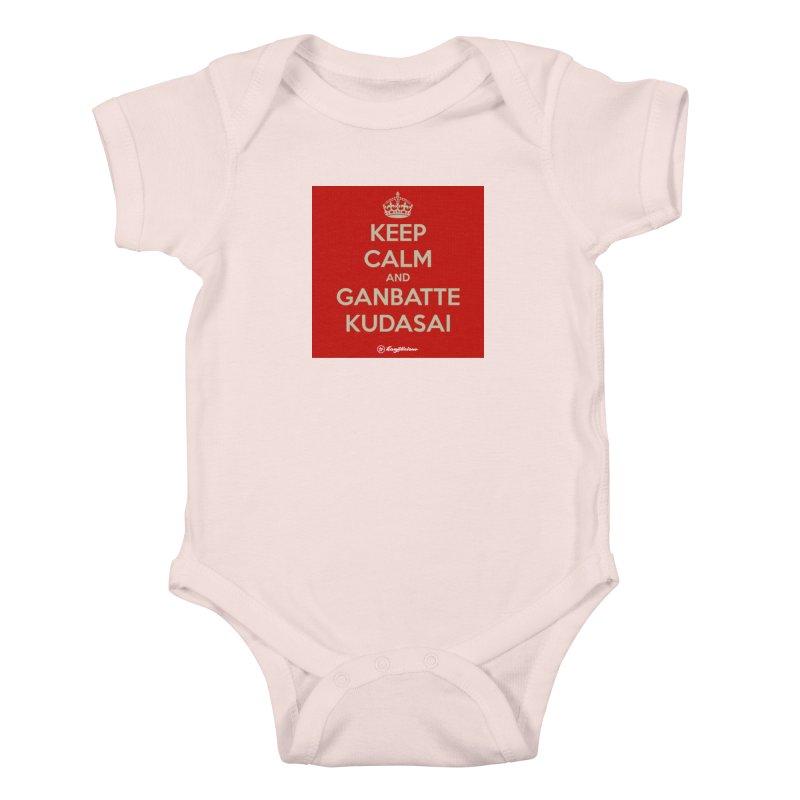 Keep Calm and Ganbatte Kudasai Kids Baby Bodysuit by Kanjilicious Artist Shop