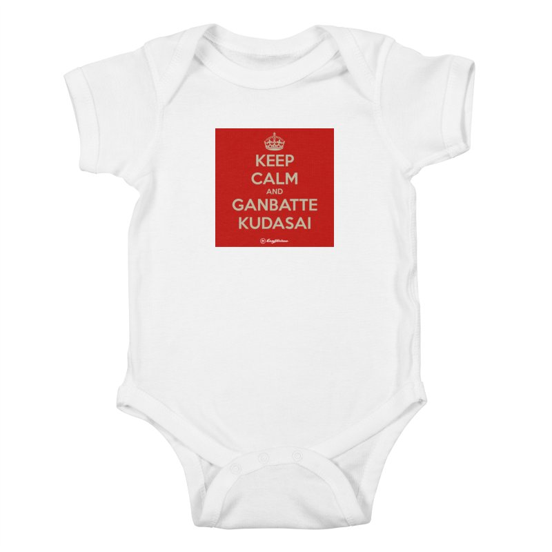 Keep Calm and Ganbatte Kudasai Kids Baby Bodysuit by Kanjilicious Artist Shop